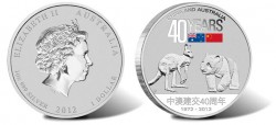 2012 China and Australia 40 Years of Friendship Silver Coin