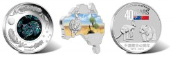 The Perth Mint released several Australian silver coins in August 2012. The above coins depict a wombat, emu and friendship.